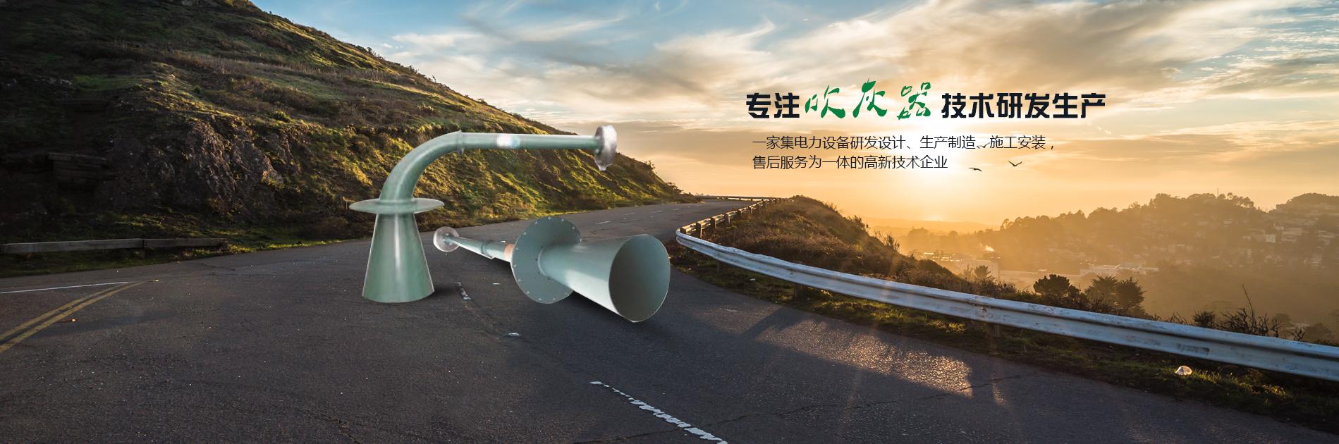 洛阳万博manbetx官方登陆环保科技有限公司